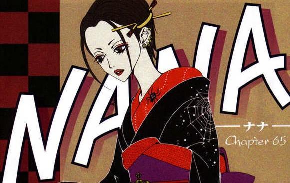 Nana-Paradise-Kiss-main